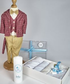 Trusou-Complet-Botez-Casual-Baby