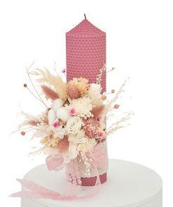 lumanare botez fagure roz
